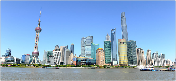 Image result for Shanghai World Financial Center
